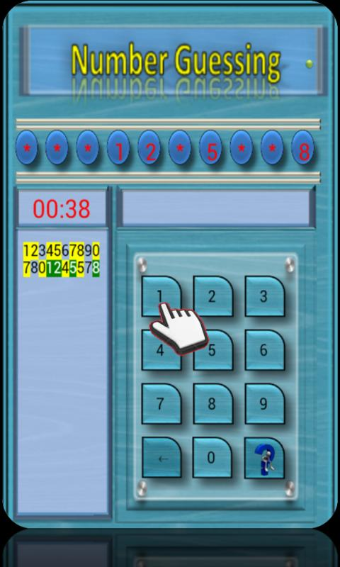 Number Guessing, IQ Testing - screenshot