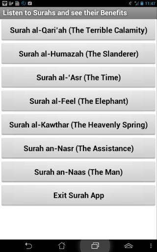 Shezan-Surah App