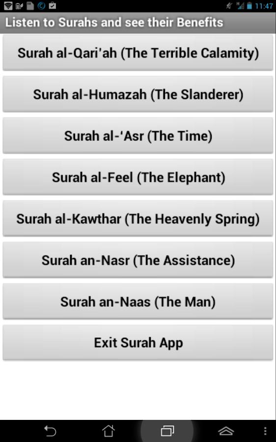 Shezan-Surah App- screenshot