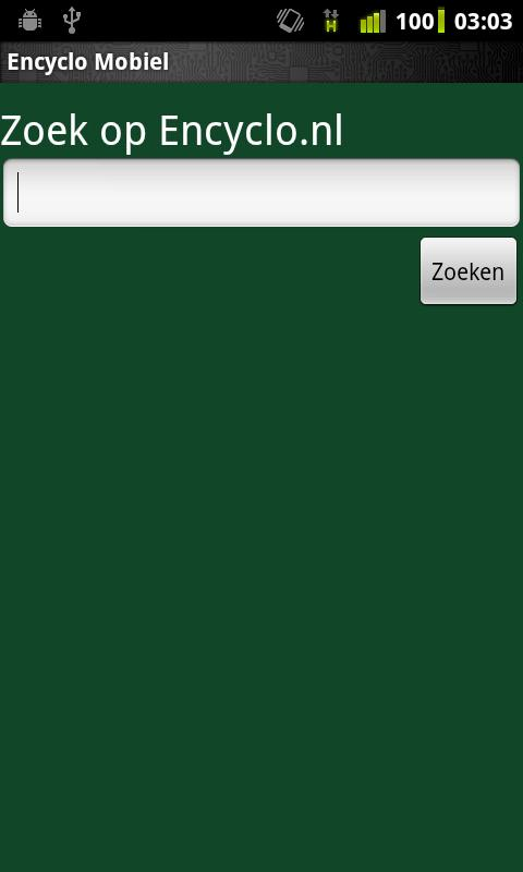Encyclo.nl Mobile - screenshot