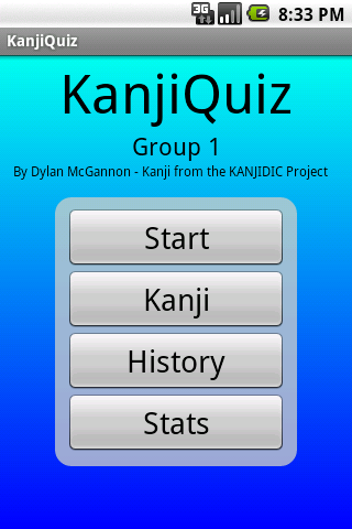 KanjiQuiz JLPT N5/L4 - screenshot