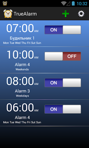 Windows 8 Alarm Clock App - Home Page - I Love Free Software