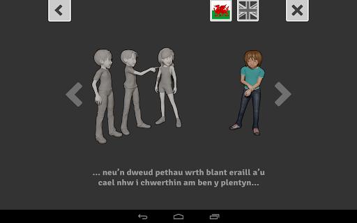 玩免費教育APP|下載Verbal bullying app不用錢|硬是要APP