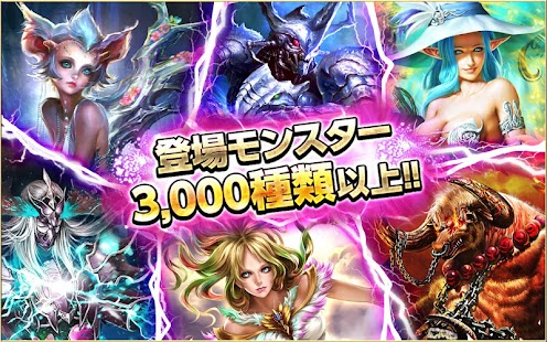 Dark Summoner (JP) - screenshot thumbnail