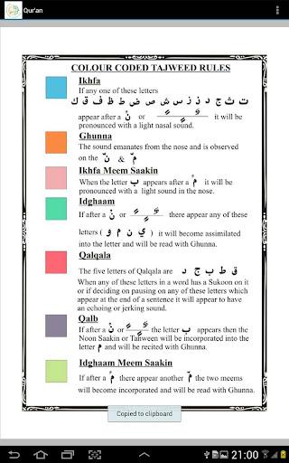 Colour Coded Tajweed Qur'an