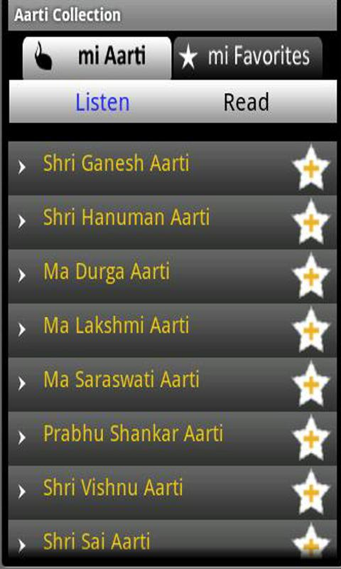 Aarti Collection- screenshot