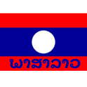Lao Language icon