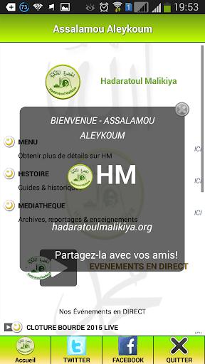 Hadaratoul Malikiya