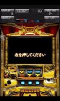 Screenshot of ミリオンゴッド-神々の系譜-