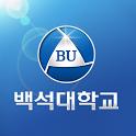백석대학교 icon