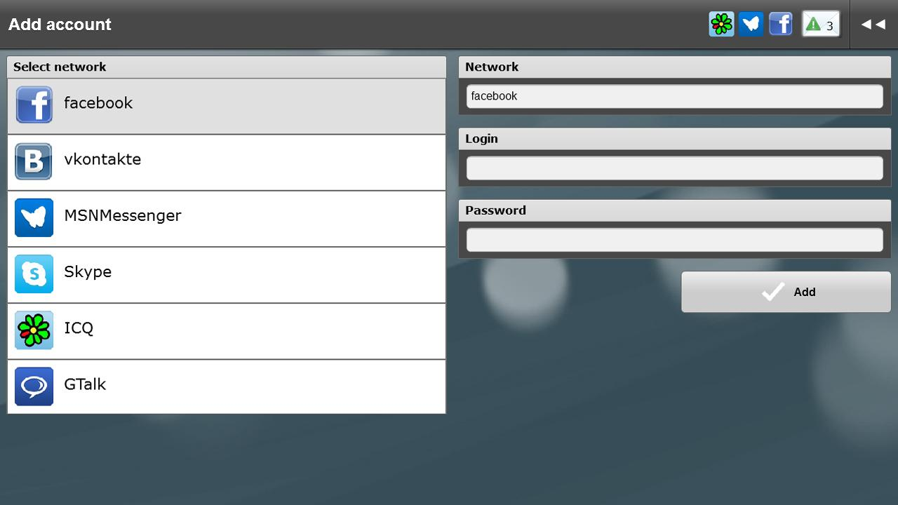 QISS Chat tablet edition - screenshot