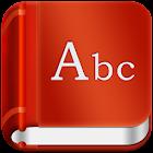 offline- Wörterbuch icon