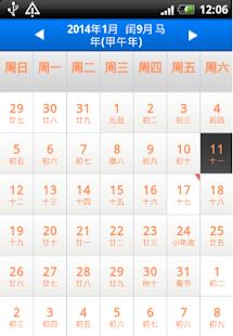 大家學國畫(18)_四君子_梅花彩墨表現與竹_許富春老師2013-03-03 - YouTube
