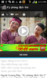 Hài Kich - screenshot thumbnail