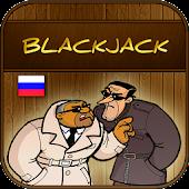 Crystals русский Black Jack RU