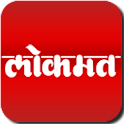 Lokmat Marathi News - Official icon