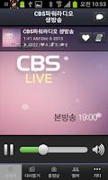 Screenshot of CBS파워라디오