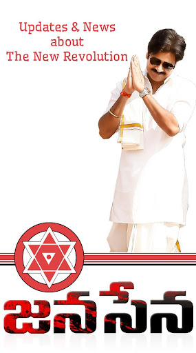Jana Sena Party