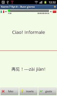 Imparare il cinese- screenshot thumbnail