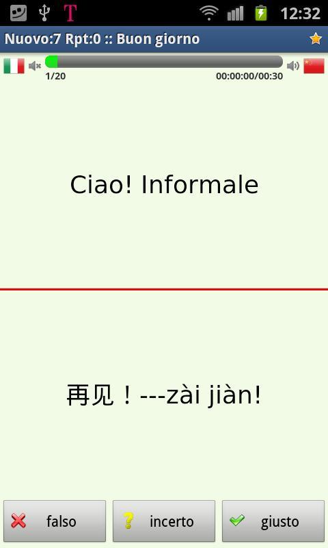 Imparare il cinese- screenshot