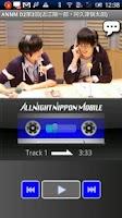 Screenshot of D2のオールナイトニッポンモバイル 第2回(近江・阿久津)