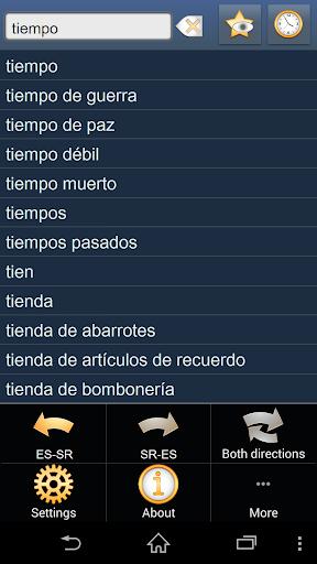 Spanish Serbian dictionary