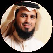 Abu Bakr Al Shatri full Quran