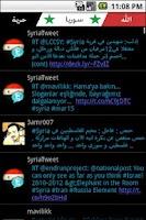 Screenshot of Syrian Revolution RSS Reader