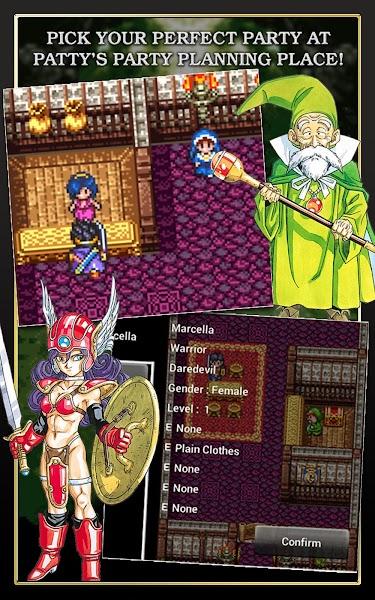 DRAGON QUEST III - screenshot thumbnail
