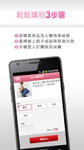 免費下載購物APP PG美人網:網路原創女包品牌 app開箱文 APP開箱王