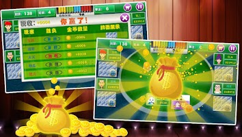 Screenshot of 天天诈金花