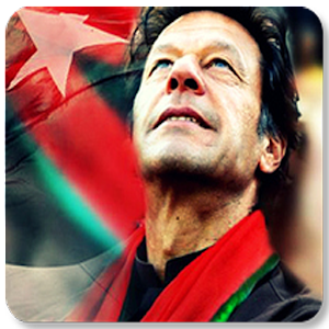 download pti net on pc choiliengcom