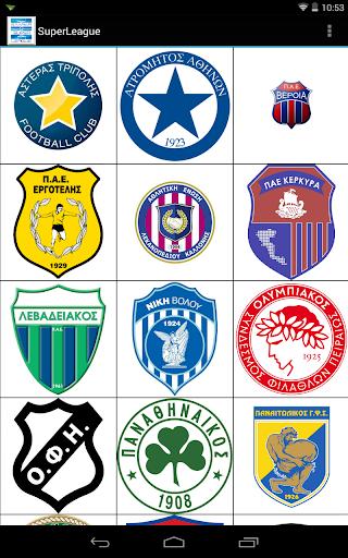 SuperLeague Football Ελλάδα