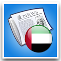 UAE News icon