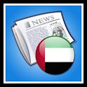 UAE News