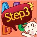 Toddler English Step 3 EzNet icon