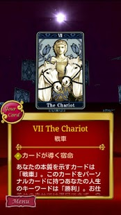 TAROT Premium- screenshot thumbnail