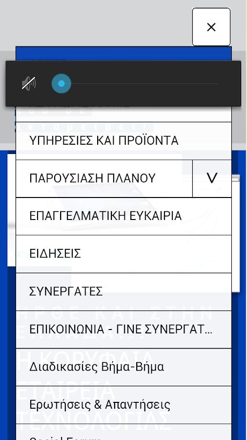 make extra money easy - screenshot