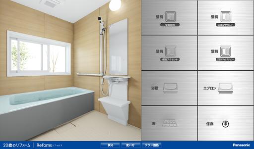 玩免費生活APP|下載Bathroom3D app不用錢|硬是要APP