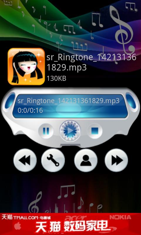 Cute Kids SMS Ringtones - screenshot
