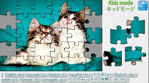 猫 子猫パズル