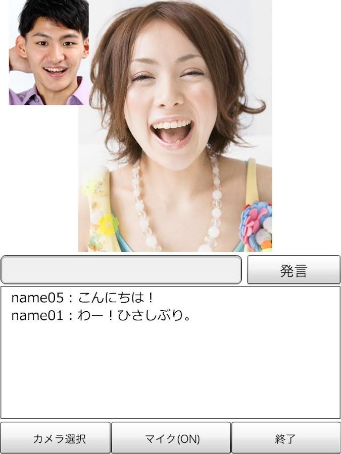 web cam talk