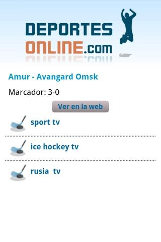 Deportes Online - screenshot