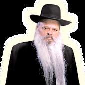 הרב דניאל זר