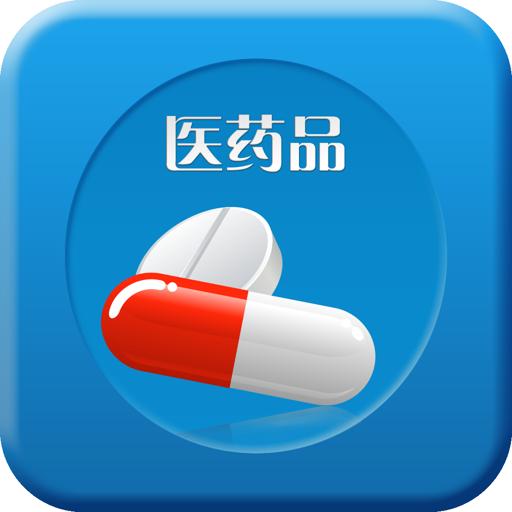 中国医药品平台 商業 App LOGO-APP試玩