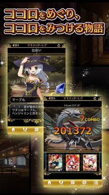 マキナ×ドールズ 【無料で遊ぶ大人気アニメーションRPG】 - screenshot