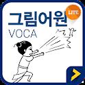 그림어원 VOCA LITE + 잠금화면 퀴즈 icon