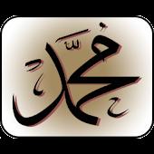 Nawawi's Hadith in Turkish