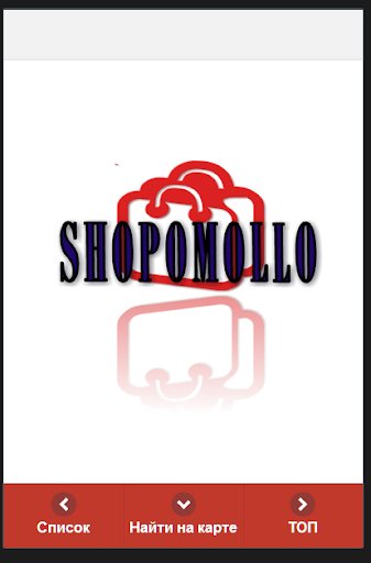 SHOPOMOLLO-WEB