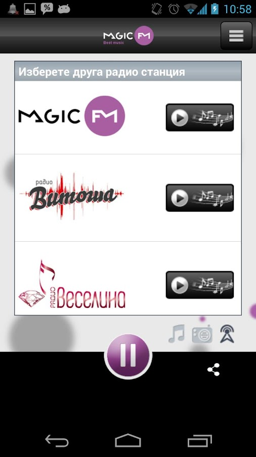 Radio Magic FM- screenshot